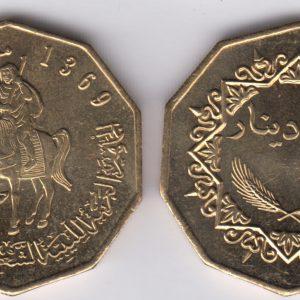 LIBYA ¼ Dinar 1369