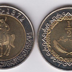 LIBYA ½ Dinar 1372
