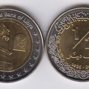LIBYA ½ Dinar 2012