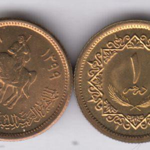 LIBYA 1 Dirham 1979