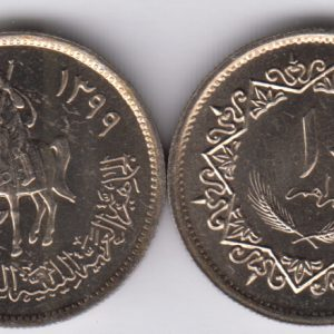 LIBYA 10 Dirhams 1979