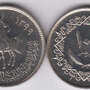 LIBYA 100 Dirhams 1979