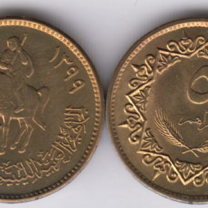 LIBYA 5 Dirhams 1979