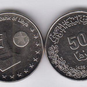 LIBYA 50 Dirhams 2012