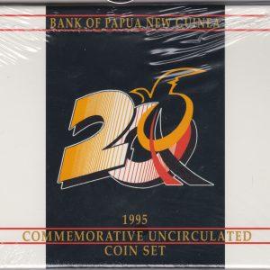 PAPUA NEW GUINEA BU Set 1995
