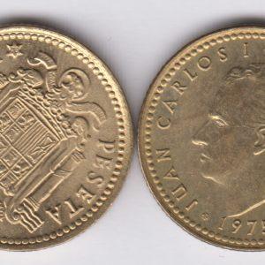SPAIN ESPAÑA 1 Peseta 1975(76) Juan Carlos