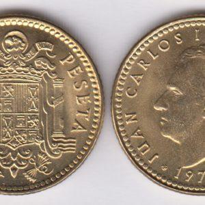 SPAIN ESPAÑA 1 Peseta 1975(79) Juan Carlos