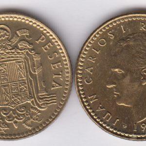 SPAIN ESPAÑA 1 Peseta 1975(80) Juan Carlos