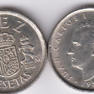 SPAIN ESPAÑA 10 Pesetas 1983