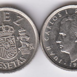 SPAIN ESPAÑA 10 Pesetas 1984