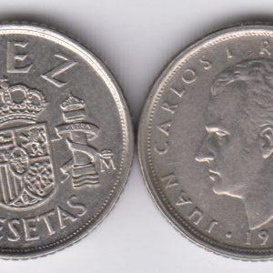 SPAIN ESPAÑA 10 Pesetas 1985