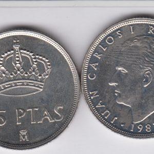 SPAIN ESPAÑA 25 Pesetas 1983