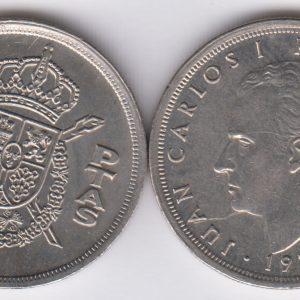 SPAIN ESPAÑA 5 Pesetas 1975(76) Juan Carlos
