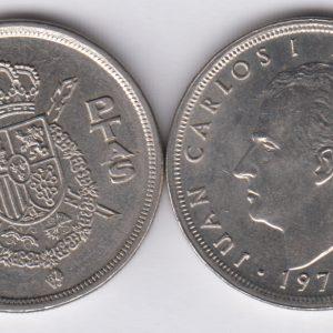 SPAIN ESPAÑA 5 Pesetas 1975(79)