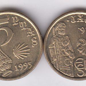SPAIN ESPAÑA 5 Pesetas 1993 Jacobeo