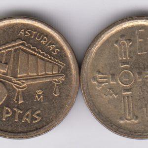 SPAIN ESPAÑA 5 Pesetas 1995 Asturias