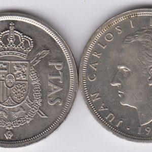 SPAIN ESPAÑA 50 Pesetas 1975(80)