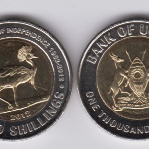 UGANDA 1000 Shillings 2012 50th ann of independance, bird