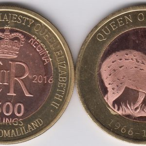 SOMALILAND 2500 Shillings 2016 Pecari, Guyana