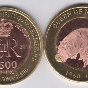 SOMALILAND 2500 Shillings 2016 Hippo, Nigeria