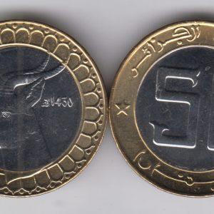 ALGERIA 50 Dinars 2009/1430 KM126