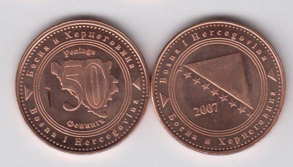 BOSNIA 50 Feniga 2007 KM117