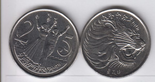 ETHIOPIA 25 Cents EE2004 KM46.3