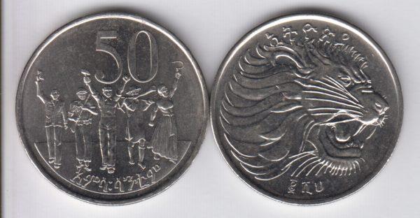 ETHIOPIA 50 Cents EE2004 KM47.2