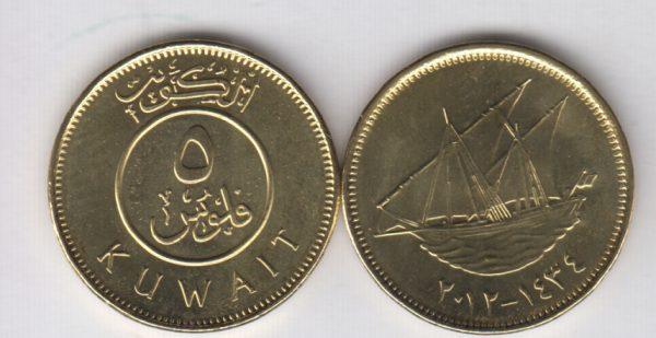 KUWAIT 5 Fils 2012/1434