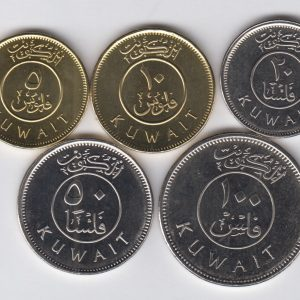 KUWAIT Set 5pcs 2012/1434