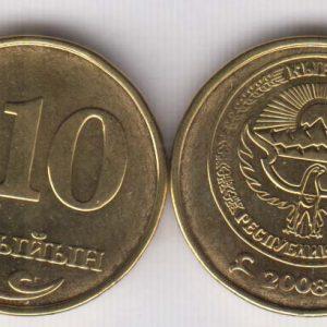 KYRGYZSTAN 10 Tiyin 2008