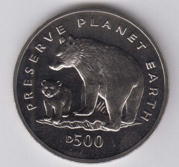 BOSNIA 500 Dinara 1994 Black bear KM24
