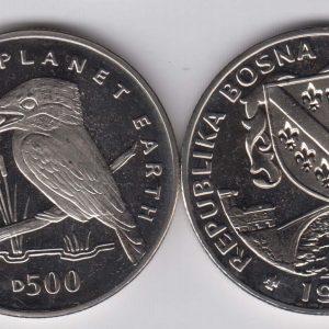 BOSNIA 500 Dinara 1994 Kingfisher KM25