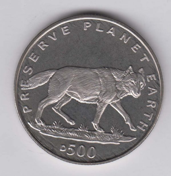 BOSNIA 500 Dinara 1994 Wolf KM23
