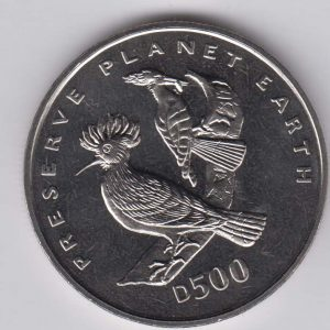 BOSNIA 500 Dinara 1996 Hoopooe KM76