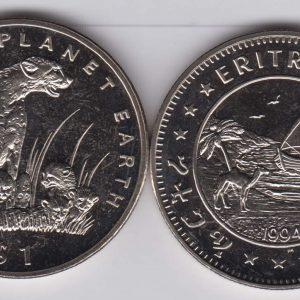 ERITREA $1 1994 Panthere KM15