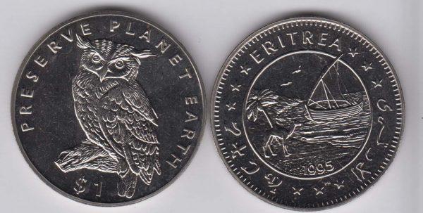 ERITREA $1 1995 Capetown's Eagle KM31