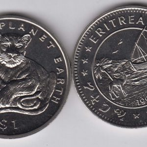 ERITREA $1 1995 Lions KM28