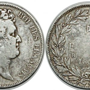 "France 5 Francs without ""I"" in legend 1830A silver GAD675 VG/TB-"