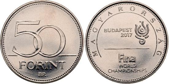 HUNGARY 50 Forint 2017 Swiming Championships