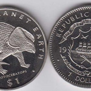 LIBERIA $1 1993 Protoceratops