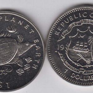 LIBERIA $1 1994 Turtle