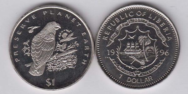 LIBERIA $1 1996 Grey Parrot