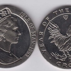ISLE OF MAN 1 Crown 1993 Year of the Cockerel KM342