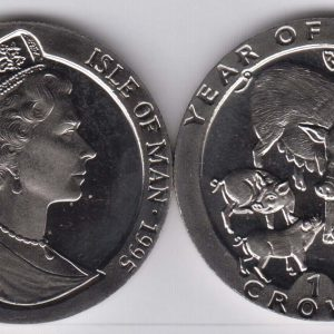 ISLE OF MAN 1 Crown 1995 Year of the Pig KM453