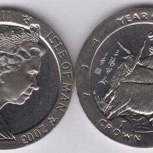 ISLE OF MAN 1 Crown 2003 Year of the Goat KM1171