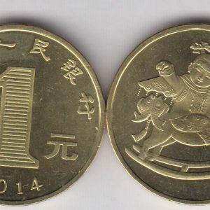 CHINA 1 Yuan 2014 new