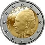 GREECE 2€ 2017 Nikos Kazantzakis