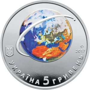 UKRAINE 5 Hryven 2017 Satellite