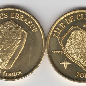 CLIPPERTON 100 Francs 2011, unusual coinage